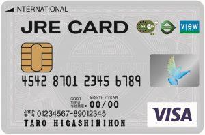 JREカード券面画像