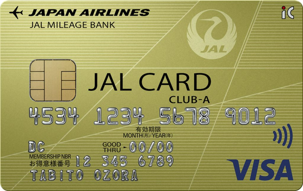 JAL CLUB-Aカード券面画像