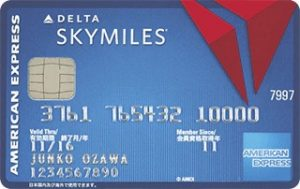 デルタアメックスカード券面画像
