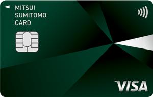 三井住友カード(NL)券面画像