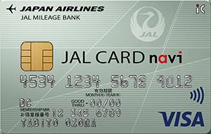JAL CARD navi券面画像