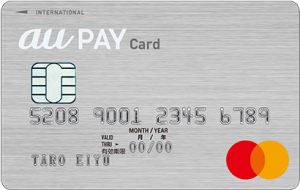 auPAYカード券面画像
