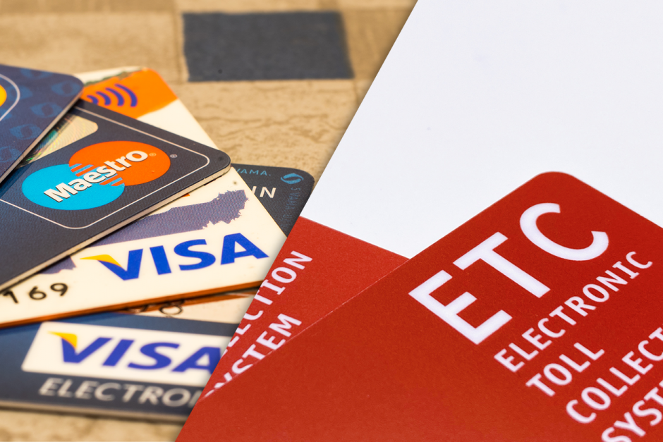 ETCカード おすすめ