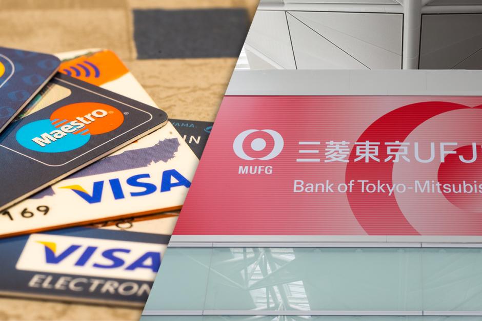 三菱ufj発行のおすすめクレジットカード