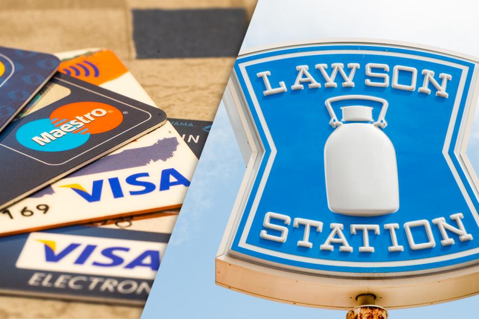 Pontaポイントが貯まるおすすめクレジットカード