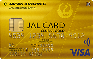 JALカードCLUB-Aゴールド券面画像