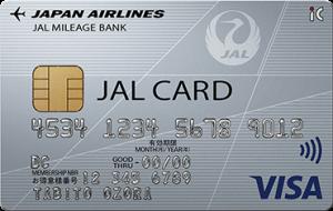 JAL普通カード(visa)の券面画像