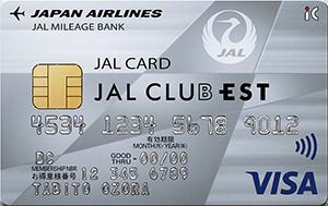 JALCARD EST券面画像