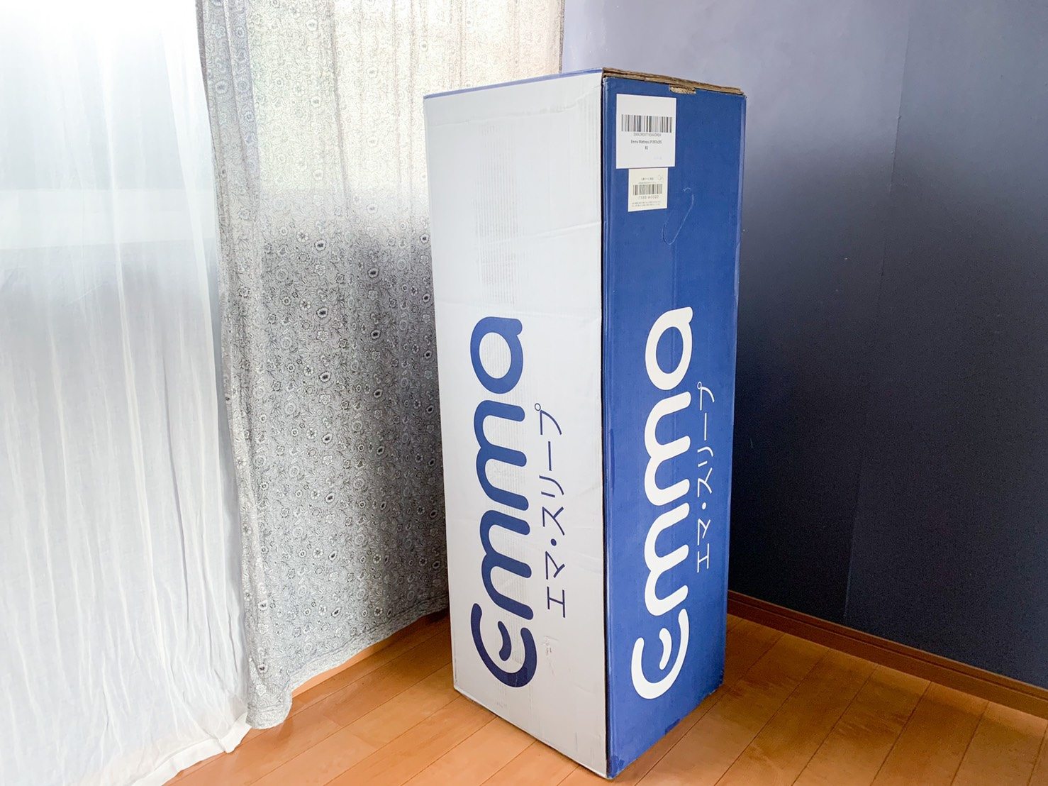 エマ・スリープマットレスを試してわかった特徴5つ_レビュー①梱包状態と設置のしやすさ