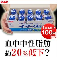 イマークS(日本水産)