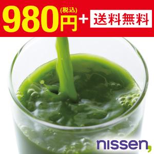 銘選青汁+乳酸菌(ニッセン)