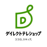 ダイレクトテレショップ 公式通販サイト
