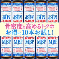 毎日骨ケア お試し980円(雪印メグミルク)